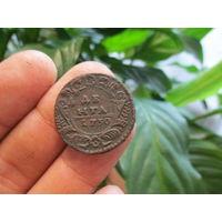 Деньга 1730 года (перечекан)