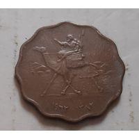 5 миллим 1962 г. Судан