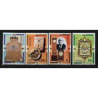 Мальтийское искусство. Часы. Мальта. 1995. Полная серия 4 марки. Чистые