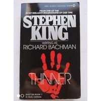 STEPHEN KING. THINNER.