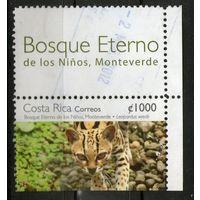 Коста Рика. Леопард. Гашеная.