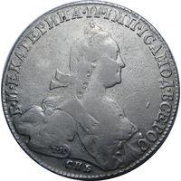 1 РУБЛЬ 1776 СПБ ЯЧ