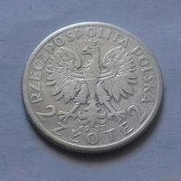 2 злотых, Польша 1933 г., Ядвига
