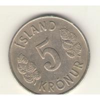 5 крон 1970 г