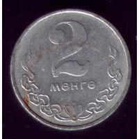 2 менге 1980 год Монголия