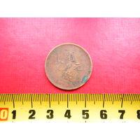 Китайская медная старинная монета. 7