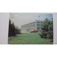 Дворец культуры Молдавия г.Кагул 1985г