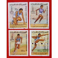 Мавритания. Спорт. ( 4 марки ) 1979 года.
