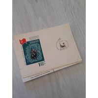 """Конверт Осака Япония 1970 Экспо-70 Всемирная выставка Народное искусство спецгашение марка """"убежала"""""""