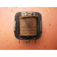 Трансформатор твк 110-лм