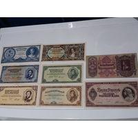 Распродажа коллекции Венгрия - подборка Пенго 8шт (одним лотом)