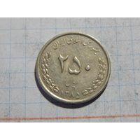 Иран 250 риалов 1996, Исламская Республика Иран