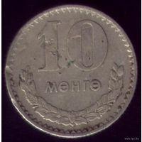 10 менге 1977 год Монголия