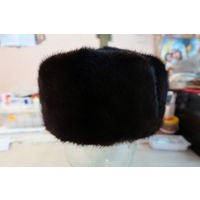 Шапка ушанка мужская из темно-коричневой норки. 58 размер. (номер 3). Торг.