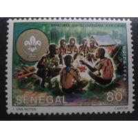 Сенегал 1976 скауты