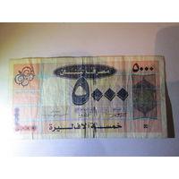 Ливан 5000 фунтов 2004 г. Большой номинал! Распродажа
