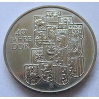 Германия - ГДР 10 марок 1989 40 лет образования ГДР