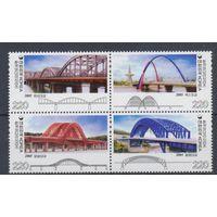 [502] Юж.Корея 2005.Мосты.