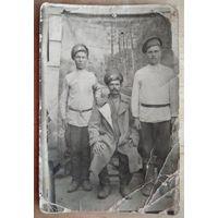 Фото трех казаков. До 1917 г. 9х13.5 см.