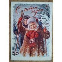 Гундобин Е. С Новым годом! 1956 г. ПК прошла почту.