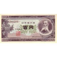 Япония 100 иен образца 1953 года UNC p90c