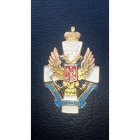 Знак Санкт-Петербург