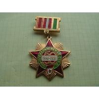 Карачевская стрелковая дивизия