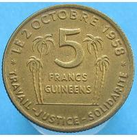 1к Гвинея 5 франков 1959 (2-275) распродажа коллеции