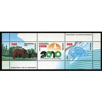 Беларусь 2010 #824-826. Блок Мiжнародны год бiяразнастайнасцi (3000 руб)