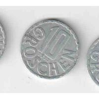 10 грошен 1972 года Австрии 2