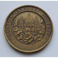"""Памятная красивая медаль """"Лондонское общество садоводов 1958 год""""  - 38мм."""