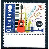 Международный джаз-фестиваль Гибралтар 2012 год серия из 1 марки