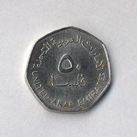 Объединённые Арабские Эмираты, 50 филсов 1998 г.