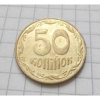 50 копеек 2008 Украина #02