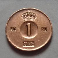 1 эре, Швеция 1955 г.