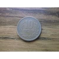 Япония 10 иен 1954