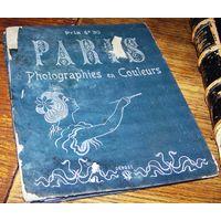1914 paris photographies en couleurs