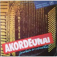 Akordeonai Aккордеон - в шутку и всерьез, LP