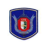 Шеврон Центра специального назначения Службы Государственной безопасности Абхазии(распродажа коллекции)