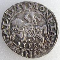 Litva /ВКЛ, полугрош/ 1/2 Grossus 1558 года, легенда LITV, м. дв. Вильня, Ivanauskas 4SA79-24