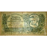 50 шиллингов 1945г -редкая-