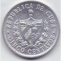 Куба,  5 сентаво 1971 года.
