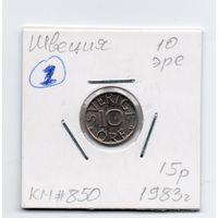 Швеция 10 эре 1983 года - 1