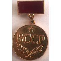 Заслуженный учитель БССР