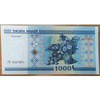 1000 рублей 2000 года, серия СП - UNC