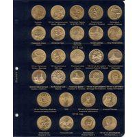 Лист для юбилейных монет Польши 2 злотых