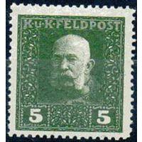 Mi:AT-AH F25 Император Франц Иосиф I. Австро-Венгерская военно-полевая почта. Дата выпуска:1915-07-01