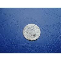 Монета            (3467)