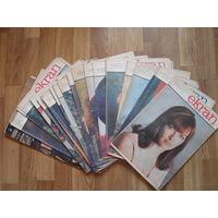 """Журнал """"EKRAN"""".(Польша),26 номеров,1972."""