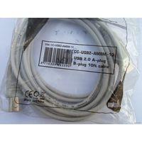 Кабель USB2,0 AM/BM - кабель для подключения принтера 3 метра